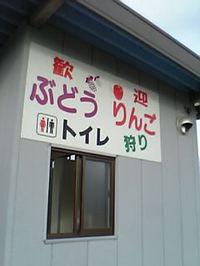 ensoku-1.jpg